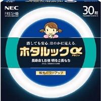 【訳あり商品】NEC ホタルック 丸管 FCL30EDF28SHG【開封済み・未使用品】