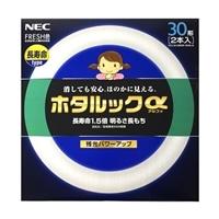 ホタルクス ホタルックα 丸管 30形×2本入り FRESH色 FCL30.30EDF-SHG-A