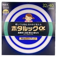 ホタルクス ホタルックα 丸菅 32形+40形 FRESH色 FCL32.40EDF-SHG-A