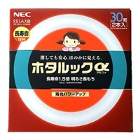 ホタルクス ホタルックα 丸菅 30形×2本入り RELAX色 FCL30.30ELR-SHG-A