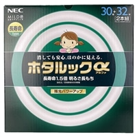 ホタルクス ホタルックα 丸菅 30形+32形 MILD色 FCL30.32ENM-SHG-A