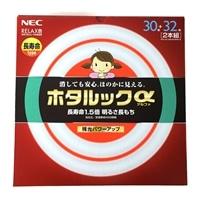 ホタルクス ホタルックα 丸菅 30形+32形 RELAX色 FCL30.32ELR-SHG-A