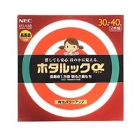ホタルクス ホタルックα 丸菅 30形+40形 RELAX色 FCL30.40ELR-SHG-A