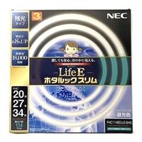 ホタルクス 残光型高周波点灯専用蛍光ランプ LifeEホタルックスリム 3波長形昼光色パック 20形+27形+34形 FHC114ED-LE-SHG