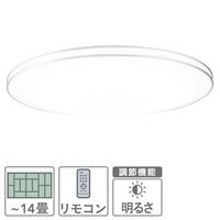 NEC LEDシーリングライト調光タイプ 〜14畳 HLDZE1462