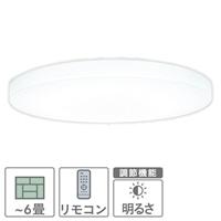NEC LEDシーリング 〜6畳・調光 HLDZA0655