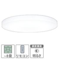 NEC LEDシーリング 〜8畳・調光 HLDZB0855