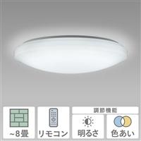 NEC LEDシーリングライト 〜8畳 HLDC08208
