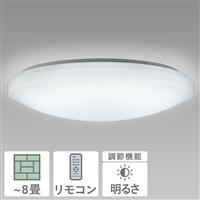 NEC LEDシーリングライト 調光タイプ 8畳用 HLDZ08604