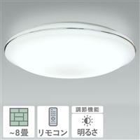 NEC LEDシーリングライト 〜8畳用 HLDZ08605