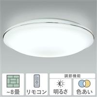 NEC LEDシーリングライト調光・調色タイプ 〜8畳 HLDC08606