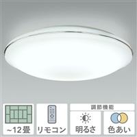NEC LEDシーリングライト 〜12畳用 調光・調色 HLDC12606