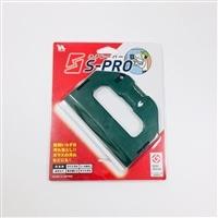 ナルビー スクレーパー S-PRO 緑