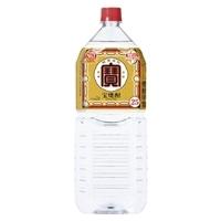 宝焼酎 25度 エコペット 2000ml【別送品】