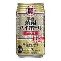 【ケース販売】TaKaRa 焼酎ハイボール ドライ 350ml×24缶 【別送品】