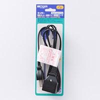 <TI>電気ポット用電源コード PKDーA012K