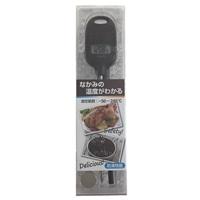 タニタ 料理用 デジタル温度計 TT-583 BR
