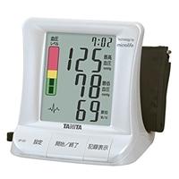 上腕式デジタル血圧計 BP-220
