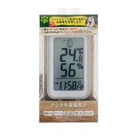 TT559GYデジタル温湿度計