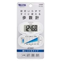 【店舗限定】タニタ 歩数計 PD-645 ホワイト