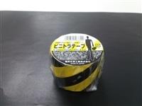 ビニトラテープ ナナメ 45mm×10m
