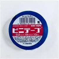ビニールテープ 19mm幅 10M 青 電気化学