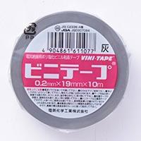 ビニールテープ 19mm幅 10M 灰 電気化学