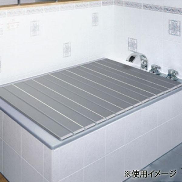 Ag折りたたみ風呂ふた L12 75×120cm