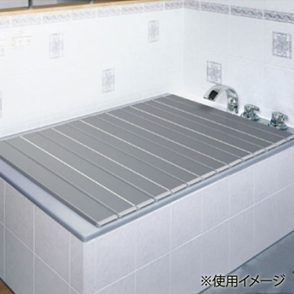 Ag折りたたみ風呂ふた L14 75×140cm