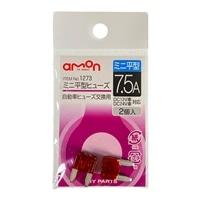 エーモン 1273 ミニ平型ヒューズ 7.5A