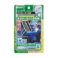 エーモン  サイドビューテープLED 15cm 青(ITEM No.2708)