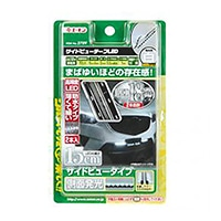 エーモン  サイドビューテープLED 15cm 白(ITEM No.2709)