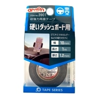 エーモン 3901 超強力両面テープ 硬いダッシュボード用