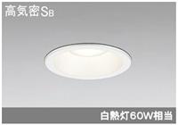 LEDダウンライト100軒下用 白OD261796