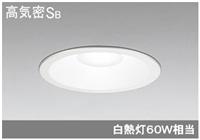 LEDダウンライト150Φ OD261773