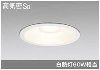 LEDダウンライト150Φ OD261774