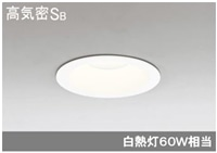 LEDダウンライト100Φ 電球色OD261894