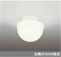 オーデリックLED浴室灯SH9011LD