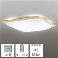 オーデリック 和風LEDシーリング 8畳 調光 SH8246LDR