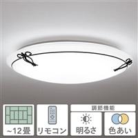 オーデリック LEDシーリング 12畳 アイアンクラフト SH8250LDR