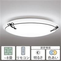 オーデリック LEDシーリング 8畳 アイアンクラフト SH8251LDR
