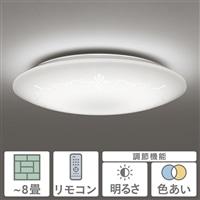 オーデリック LEDシーリングライト 8畳  SH8259LDR