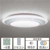オーデリック LEDシーリング 8畳 ギラデコ SH8262LDR