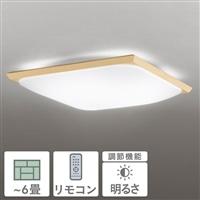 オーデリック 和風LEDシーリングライト 6畳 昼光色 SH8263LDR