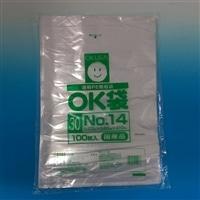 【店舗限定】<ケース販売用単品JAN> OKポリ袋 No.14 280×410mm 100P