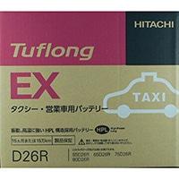日立化成Tuflong タクシー・営業車用 EX−D26R【別送品】