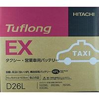 日立化成Tuflong タクシー・営業車用 EX−D26L【別送品】