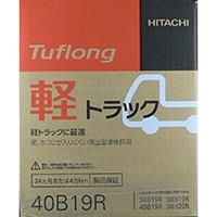 日立化成 Tuflong 軽トラック 40B19R【別送品】