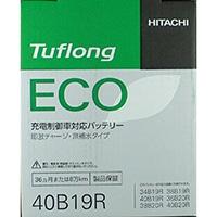 日立化成(株) ECOバッテリー 40B19R【別送品】