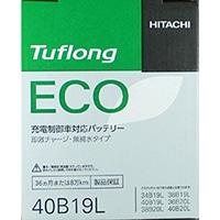 日立化成(株) ECOバッテリー 40B19L【別送品】